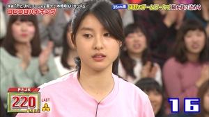 tsuchiyatao_vsarashi20170316_00031.jpg