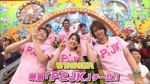 tsuchiyatao_vsarashi20170316_00038.jpg