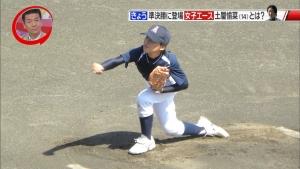 tsuschiya_going20170304_00018.jpg