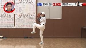 tsuschiya_going20170304_0005.jpg