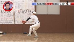 tsuschiya_going20170304_0007.jpg