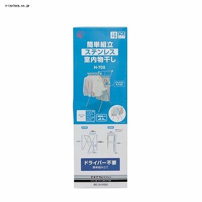 H527393F-ID54150.jpg