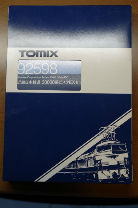 IMGP8088r.jpg