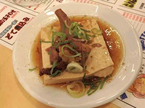 07肉豆腐