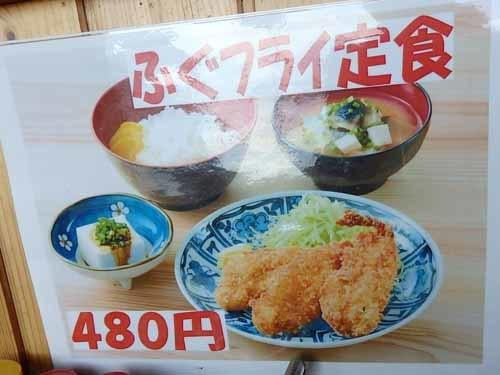 58定食F