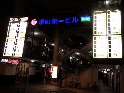 41堺町第一ビル