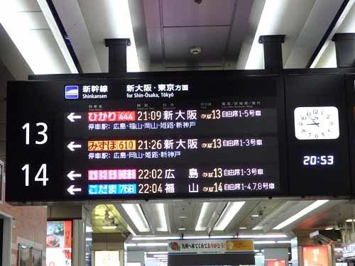 43小倉駅