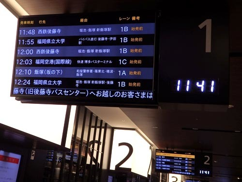 13乗り場