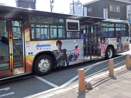 15護送車