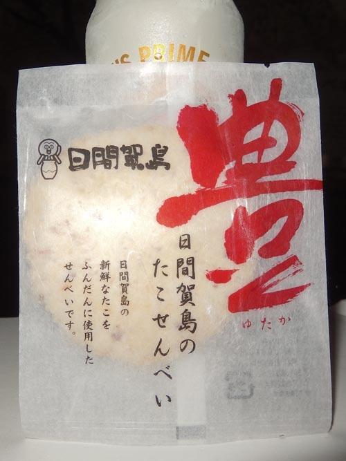 07日間賀島のたこせんべい
