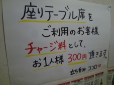 P1040478.jpg