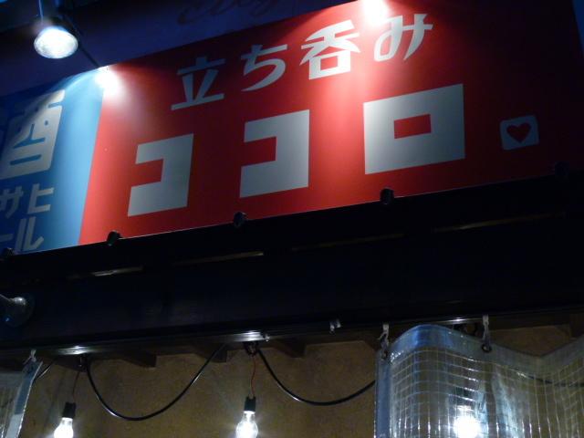 P1040482.jpg