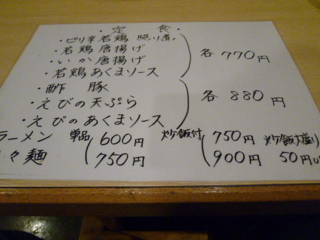 P1050146.jpg