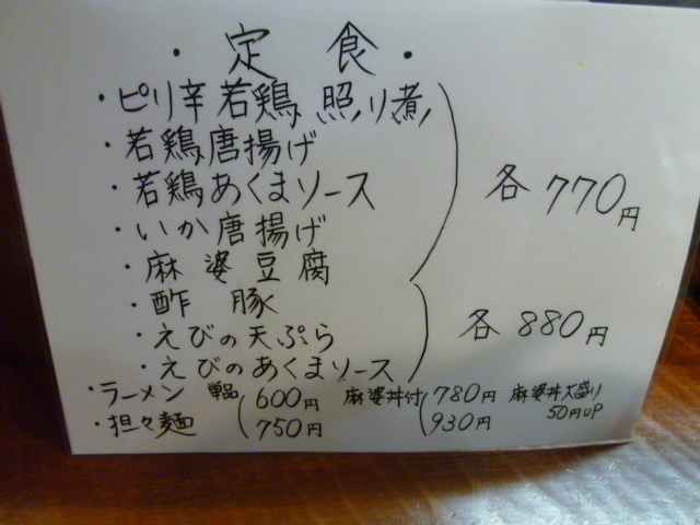 P1050310.jpg