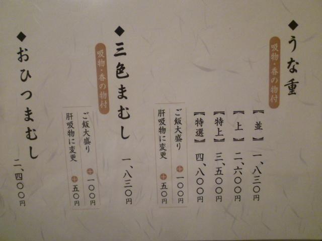 P1050330.jpg
