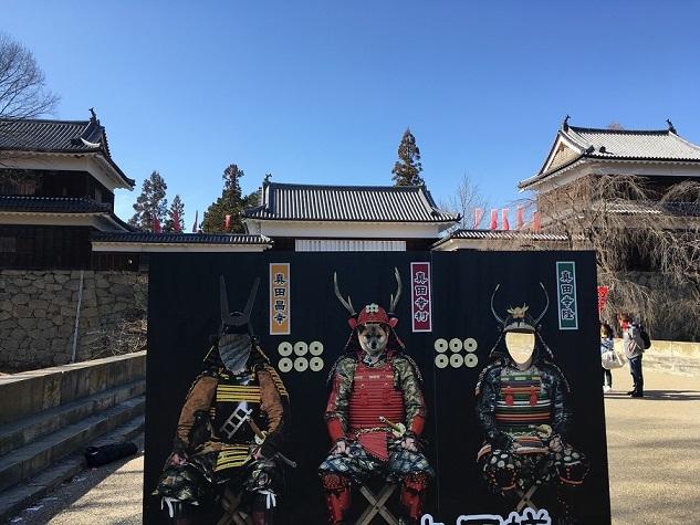 11上田城