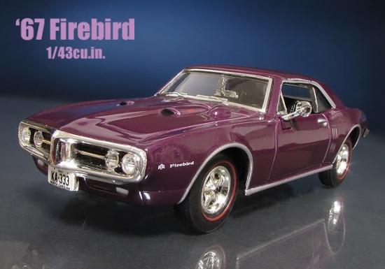 Delprado_67_Firebird_001.jpg