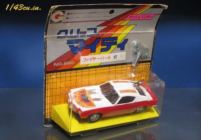 EIDAI_70_Firebird_08.jpg