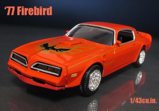 MotorMax_77_Firebird_01.jpg