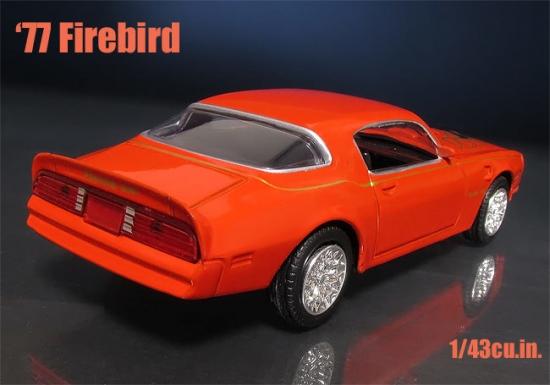 MotorMax_77_Firebird_02.jpg
