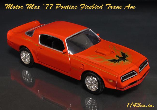 MotorMax_77_Firebird_05.jpg