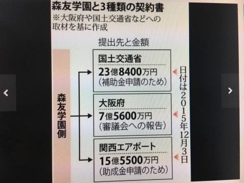 2017-03-09_10-05-58.jpg