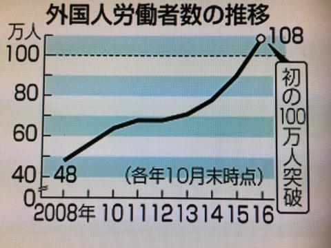 2017-03-12_01-57-48.jpg