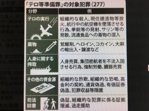 2017-04-20_09-18-03.jpg