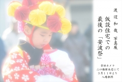 3のコピー_R