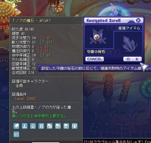 TWCI_2017_2_28_21_12_38.jpg