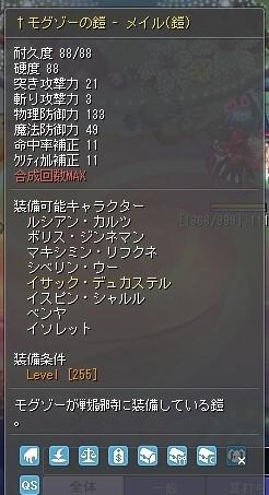 TWCI_2017_3_4_1_30_13.jpg