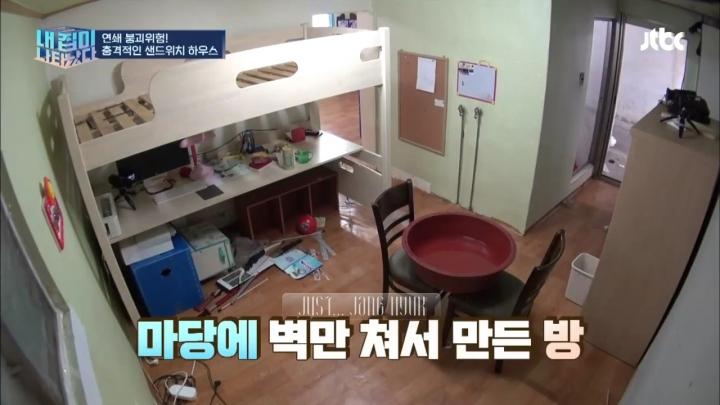 JTBC我が家-1_000077087のコピー
