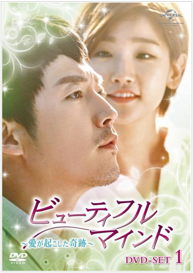 dvd jp-1
