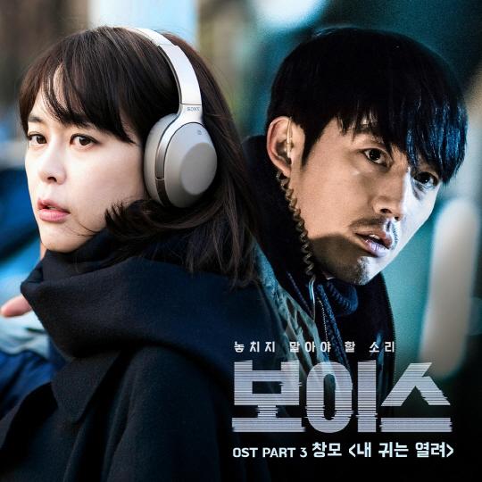 OST Part3 20170305-2