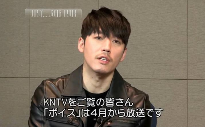 ボイス kntvインタビュー1