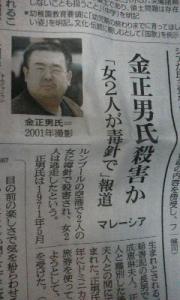 170215_正男