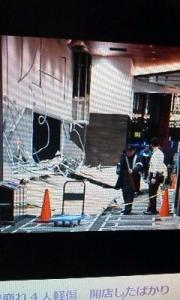 170309_パチンコ店壁が崩れる