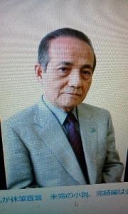 170321_内田康夫さん