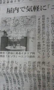 170329_花見