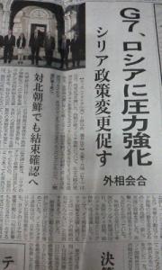 170412_円高要因