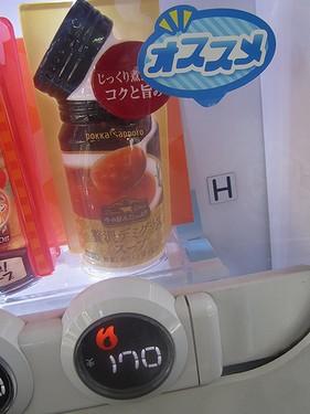 20170211横浜 (1)デミスープ