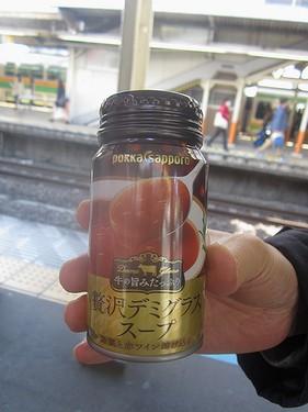 20170211横浜 (2)デミスープ