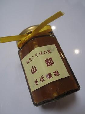 20170321 蕎麦味噌 (1)
