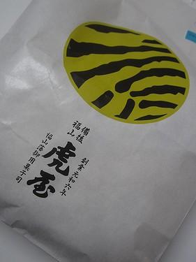 20170324福山土産 (1)