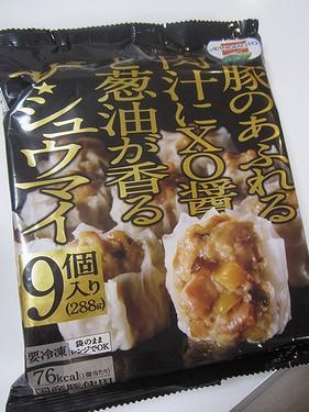 20170401 焼売 (1)