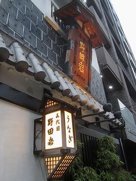 20170408 (15)野田岩