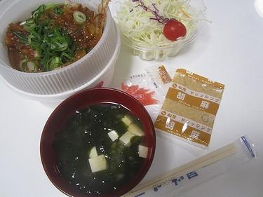 20170423 (4)松屋豚バラにんにく味噌