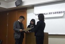 表彰授与式①-2