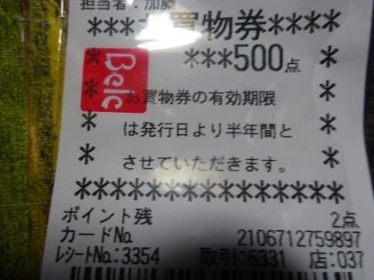 mini_DSC00310_201703151642402fc.jpg