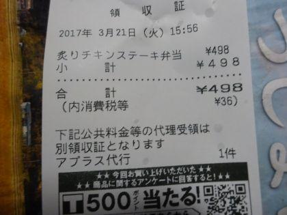mini_DSC00385.jpg